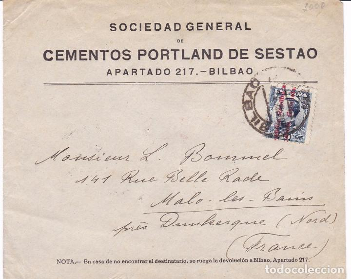 F15-32- CARTA PUBLICIDAD CEMENTOS PORTLAND DE SESTAO .BILBAO-FRANCIA 1932. VER DORSO (Sellos - España - II República de 1.931 a 1.939 - Cartas)