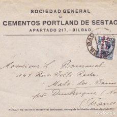 Sellos: F15-32- CARTA PUBLICIDAD CEMENTOS PORTLAND DE SESTAO .BILBAO-FRANCIA 1932. VER DORSO. Lote 82304236