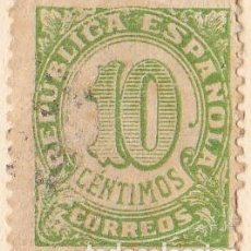 Sellos: 1938 - II REPUBLICA - CIFRAS - EDIFIL 746. Lote 82562564
