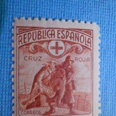 Sellos: SELLO - ESPAÑA - CORREOS - II REPÚBLICA ESPAÑOLA - EDIFIL 767 - CRUZ ROJA ESPAÑOLA - 45 CTS + 5 PTS. Lote 86949663