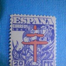 Sellos: SELLO - ESPAÑA - CORREOS - EDIFIL 949 - PRO TUBERCULOSOS - 1941 - 20 CTS + 5 CTS - . Lote 82685692