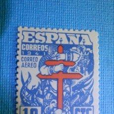 Sellos: SELLO - ESPAÑA - CORREOS - EDIFIL 951 - PRO TUBERCULOSOS - 1941 - 10 CTS - ULTRAMAR -. Lote 82686080