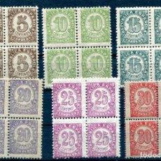 Sellos: EDIFIL 745/750 EN BLOQUE DE 4. NUEVOS SIN FIJASELLOS, PAPEL HILOS DE TRAPO.. Lote 82759047