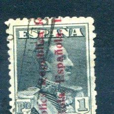 Sellos: EDIFIL 602 1 PTA ALFONSO XIII, TIPO VAQUER DE PERFIL SOBRECARGA REPÚBLICA.. Lote 82766822