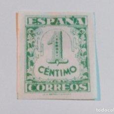 Sellos: EDIFIL 802. 1 CTS. JUNTA DE DEFENSA.. Lote 83502100