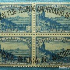 Sellos: SELLO - ESPAÑA - CORREOS - EDIFIL 790 - ANIVERSARIO HEROICA DEFENSA DE MADRID - 7 - NOV.- 1938 -. Lote 83537196