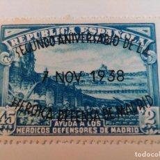Sellos: NUEVO **. EDIFIL 789. AÑO 1938. II ANIVERSARIO DE LA DEFENSA DE MADRID.. Lote 83577088