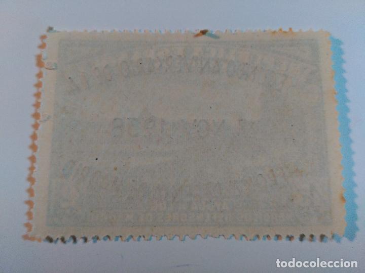 Sellos: NUEVO **. EDIFIL 789. AÑO 1938. II ANIVERSARIO DE LA DEFENSA DE MADRID. - Foto 2 - 83577088