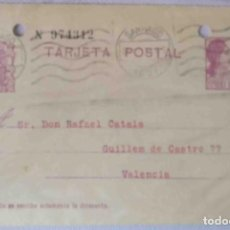 Sellos: TARJETA POSTAL. SANTIAGO. REPÚBLICA ESPAÑOLA 15C. NOV1933.. Lote 83718076