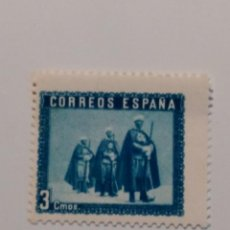 Sellos: 1938. HOMENAJE AL EJERCITO Y LA MARINA. EDIFIL 849. Lote 83776280