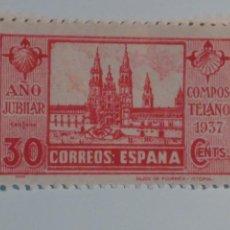 Sellos: 1937. AÑO JUBILAR COMPOSTELANO. EDIFIL Nº 834. Lote 83777508