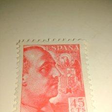 Sellos: NUEVO **. EDIFIL Nº 871. AÑO 1939. FRANCISCO FRANCO.. Lote 84508872