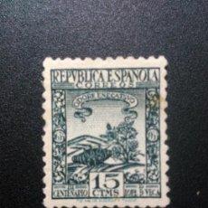 Sellos: EDIFIL 690. III CENTENARIO DE LA MUERTE DE LOPE DE VEGA 1935.. Lote 84836484