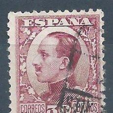 Sellos: R16.B3/ ESPAÑA USADOS 496, 1930-31. CAT. 3,35€, ALFONSO XIII, TIPO VAQUER DE PERFIL. Lote 84935968