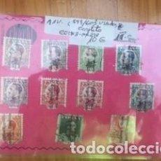 Sellos: SERIE COMPLETA 593/603 ALFONSO XIII SOBREIMPRESOS REPUBLICA ESPAÑOLA. Lote 85254572