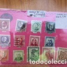 Sellos: SERIE COMPLETA 662/75 REPUBLICA ESPAÑOLA. Lote 85254732