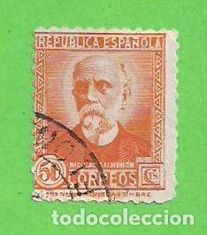 AÑO 1931-1932. EDIFIL 661. PERSONAJES - NICOLÁS SALMERÓN. (1931-1932). (Sellos - España - II República de 1.931 a 1.939 - Usados)
