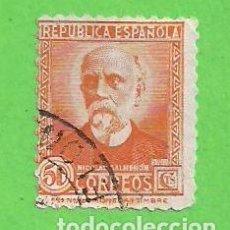 Sellos: AÑO 1931-1932. EDIFIL 661. PERSONAJES - NICOLÁS SALMERÓN. (1931-1932).. Lote 85810172