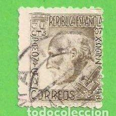 Sellos: AÑO 1934. EDIFIL 680. SANTIAGO RAMÓN Y CAJAL. 1934.. Lote 85818192