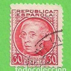 Sellos: EDIFIL 687. PERSONAJES. ''GASPAR MELCHOR DE JOVELLANOS''. (1933-1935).. Lote 85826848