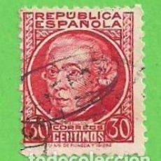 Sellos: EDIFIL 687. PERSONAJES. ''GASPAR MELCHOR DE JOVELLANOS''. (1933-1935).. Lote 85826896