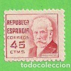 Sellos: AÑO 1936-1938. EDIFIL 737. CIFRA Y PERSONAJES. - ''PABLO IGLESIAS''. 1936-1938.. Lote 85828600