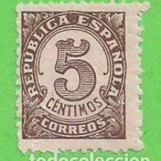 Sellos: AÑO 1938. EDIFIL 745. CIFRAS. (1938).**. Lote 85830044