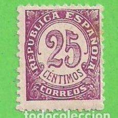 Sellos: AÑO 1938. EDIFIL 749. CIFRAS. (1938).**. Lote 85831232