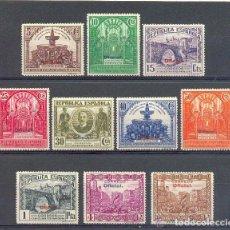 Sellos: AÑO 1931 (620-629) PANAMERICANA, OFICIAL (NUEVO). Lote 85890220
