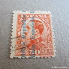 Sellos: ESPAÑA 1931, EDIFIL Nº 601, ALFONSO XIII SOBRECARGADOS, USADO. Lote 86031136