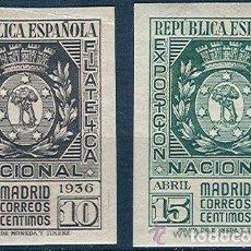 Sellos: AÑO 1936 (727-728) EXPOSICION FILATELICA DE MADRID (NUEVO). Lote 86086916