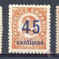 Sellos: AÑO 1938 (742-744) CIFRAS, NUEVO VALOR (NUEVO). Lote 86526920