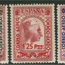 Sellos: AÑO 1938 (782-786) MONTSERRAT SOBRECARGADO (NUEVO). Lote 86527276
