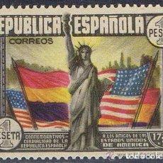 Sellos: AÑO 1938 (763) CL ANIVERSARIO DE LA CONSTITUCION DE EEUU (NUEVO). Lote 86601632
