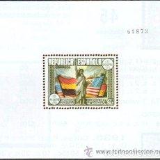 Sellos: AÑO 1938 (764) CL ANIVERSARIO DE LA CONSTITUCION DE EEUU (NUEVO) . Lote 86601752
