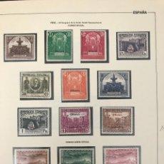 Sellos: 2 SERIES III CONGRESO DE LA UNION OSTAL PANAMERICANA CORREO OFICIAL 1931 SIN CHARNELA. Lote 86805112