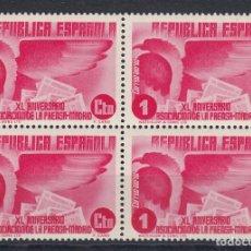 Sellos: 1936 EDIFIL 711** NUEVOS SIN CHARNELA. BLOQUE DE CUATRO. PRENSA. Lote 155942261
