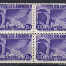 Sellos: 1936 EDIFIL 716** NUEVOS SIN CHARNELA. BLOQUE DE CUATRO. PRENSA. Lote 155942312