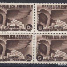 Sellos: 1936 EDIFIL 713** NUEVOS SIN CHARNELA. BLOQUE DE CUATRO. PRENSA. Lote 155942294