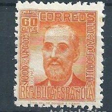 Sellos: R16/ FERMIN SALVAOCHEA, 1936-38, EDF. 740, MAGNIFICO, CAT. 24,00€, CON GOMA SIN FIJASELLOS. Lote 87138776
