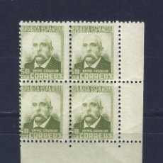 Sellos: EDIFIL 672 EMILIO CASTELAR 1932 (BLOQUE DE 4) (VARIEDAD...GRAN FUELLE DIAGONAL). MNH **. Lote 87265172