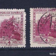 Sellos: EDIFIL 674 ALCÁZAR DE SEGOVIA 1932. LOTE DE 2 SELLOS MATASELLOS VALORES DECLARADOS.. Lote 87498044