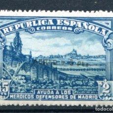 Sellos: EDIFIL 759. DEFENSA DE MADRID CON SOBRECARGA. LA SOBRECARGA ES FALSA. NUEVO SIN FIJASELLOS.. Lote 88992624