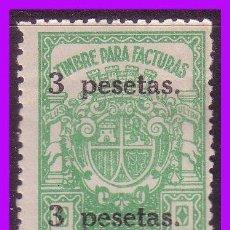 Sellos: FISCALES TIMBRES PARA FACTURAS Y RECIBOS 1932 ALEMANY Nº 28 * *. Lote 89174132