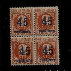 Sellos: EDIFIL 744 - CIFRAS - BLOQUE DE CUATRO - 1938 . Lote 89630356