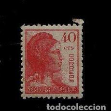 Timbres: EDIFIL 751 - ALEGORIA DE LA REPUBLICA - 1938. Lote 89631332