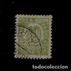 Sellos: EDIFIL 746 - CIFRAS - 1938. Lote 89631500