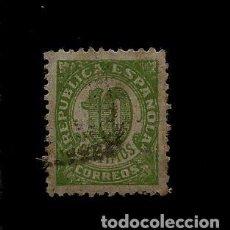 Sellos: EDIFIL 746 - CIFRAS - 1938. Lote 89631540
