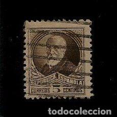 Sellos: EDIFIL 655 - PERSONAJES - FRANCISCO PI I MARGALL - 1931-32. Lote 89636068