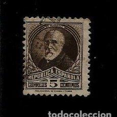 Sellos: EDIFIL 655 - PERSONAJES - FRANCISCO PI I MARGALL - 1931-32. Lote 89636444